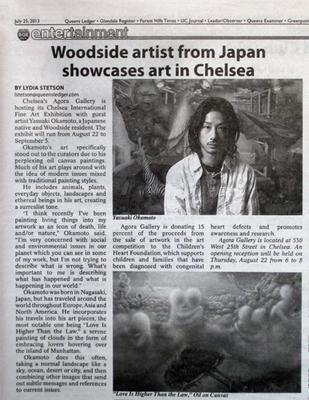YasuakiOkamoto_newspaper.jpg