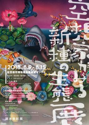 web_Poster.jpg
